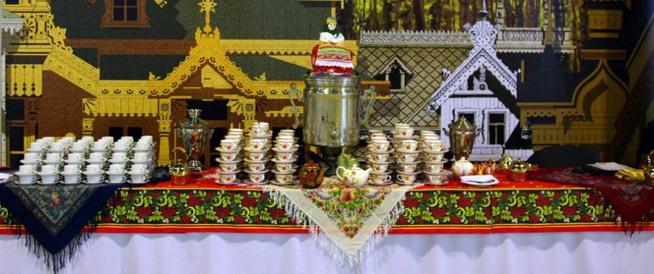 Русский стол