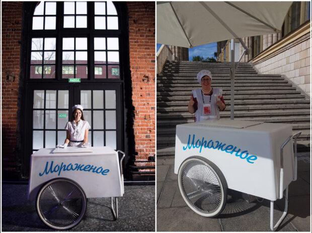 ретро тележка с мороженым на мероприятие в Москве